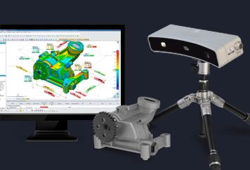 Geomagic Capture®三维扫描系统